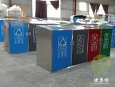 大容量四分类不锈钢垃圾桶