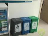 室内钢制脚踏式分类垃圾桶