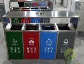 户外小区四分类不锈钢垃圾箱