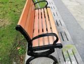 带靠背户外公园钢木休闲椅