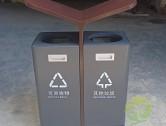 户外翼形喷塑不锈钢分类垃圾桶