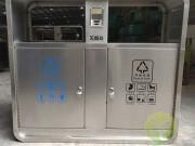 富士康户外两分类不锈钢垃圾桶案例
