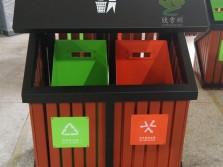 高档屋形分类钢木垃圾箱
