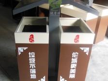 小区仿屋形分类钢制垃圾箱