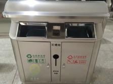 加厚户外分类不锈钢垃圾回收箱