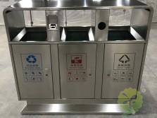 户外校园环卫三分类不锈钢垃圾桶