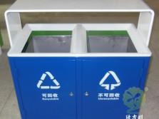 喷塑户外双分类钢制垃圾桶