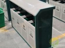 市政街道镂空四分类钢板垃圾箱