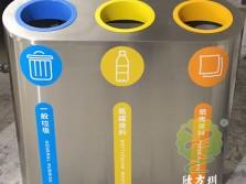 商场立式三分类不锈钢垃圾桶