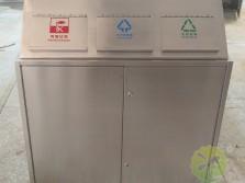 室外屋形三分类不锈钢垃圾箱