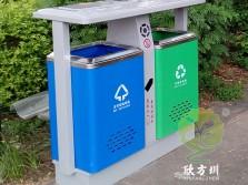 公园景区户外钢制分类垃圾桶