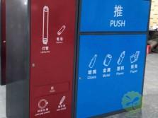 组合式不锈钢分类回收箱