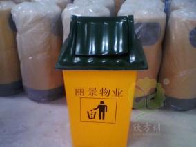 玻璃钢屋型物业垃圾桶