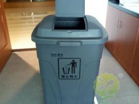 封闭式塑料垃圾桶