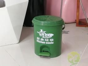家用脚踏式塑料垃圾桶