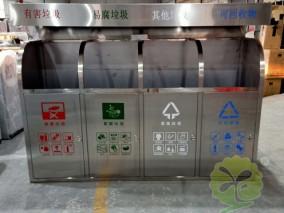 户外小区四分类不锈钢垃圾桶