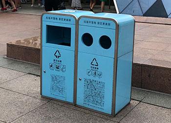 景区户外钢制双分类垃圾箱主图