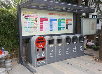 事业单位户外大型钢制分类垃圾箱主图