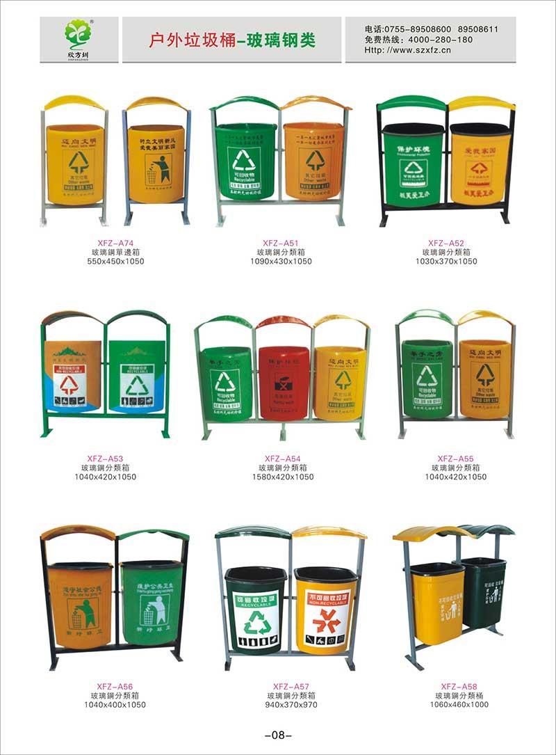 玻璃钢环卫垃圾桶图片