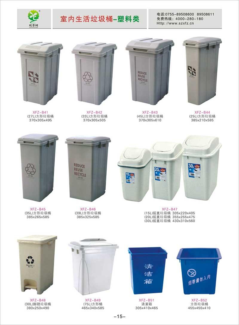方形垃圾桶图片