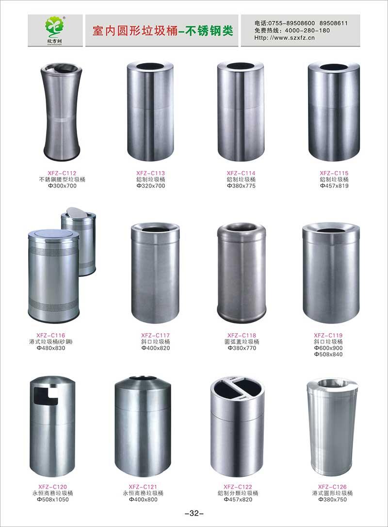 港式商务垃圾桶图片