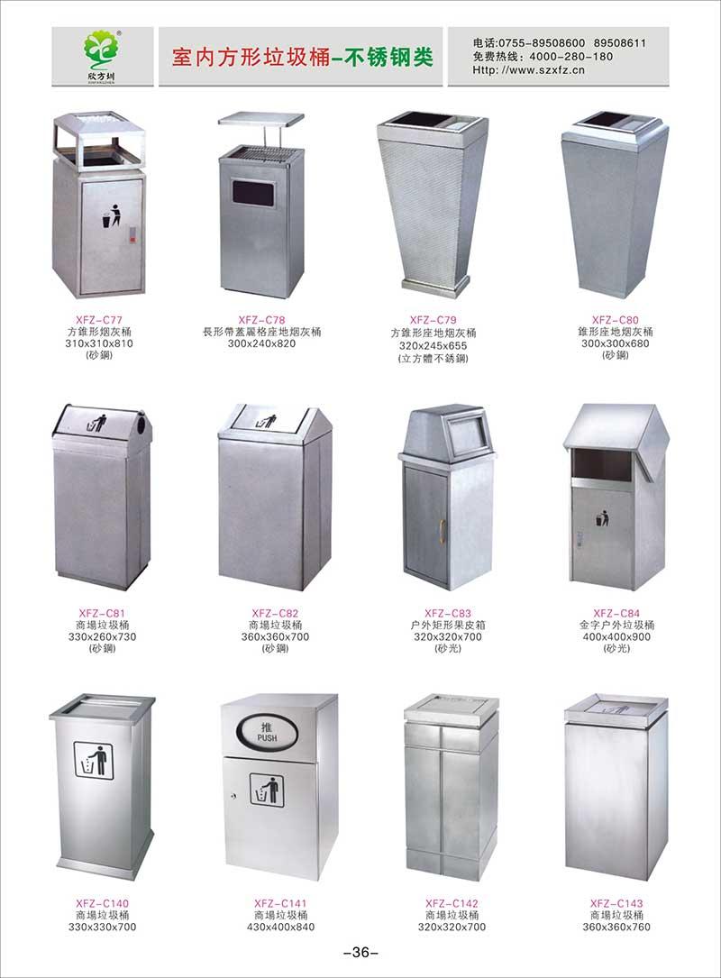 不锈钢环卫垃圾桶图片