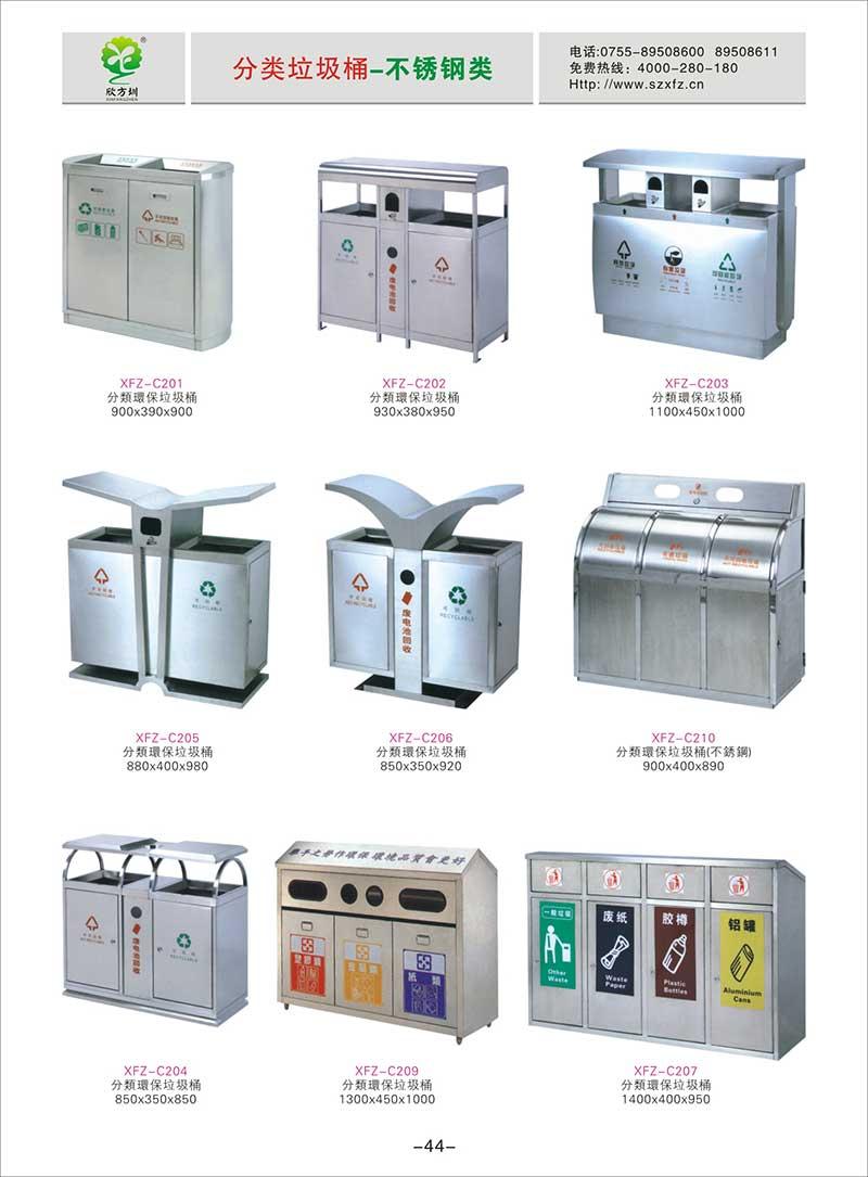 不锈钢分类垃圾箱图片