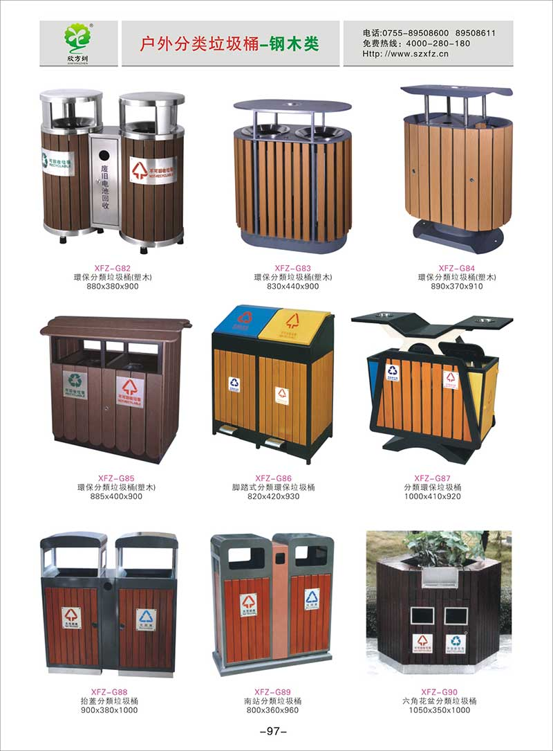 塑木垃圾桶图片