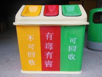 三分类定制玻璃钢垃圾箱主图