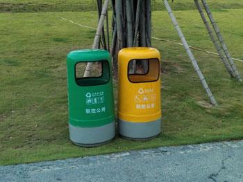 公园景区户外玻璃钢果皮箱主图