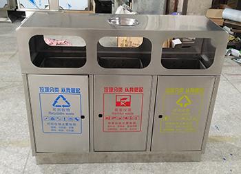 户外物业三分类不锈钢垃圾桶主图