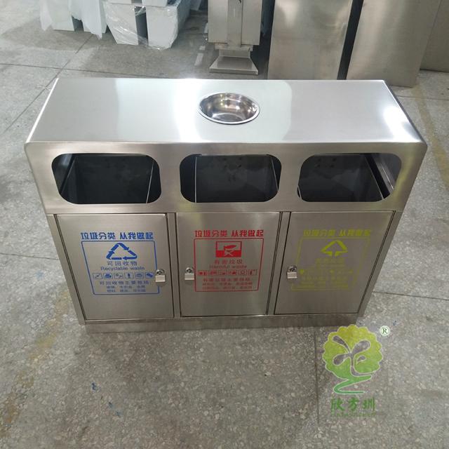 户外物业三分类不锈钢垃圾桶