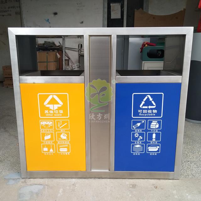 街道市政两分类不锈钢垃圾桶