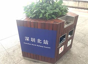 高铁站双面分类钢木垃圾桶花盆主图