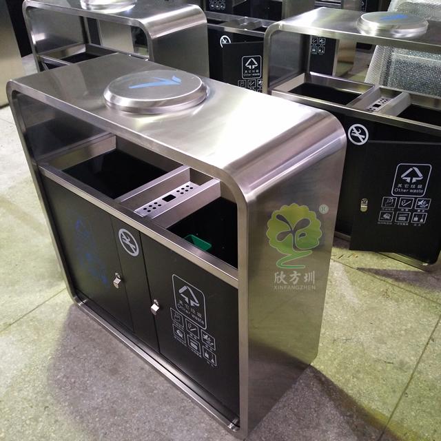 公园景区户外分类钢制垃圾箱