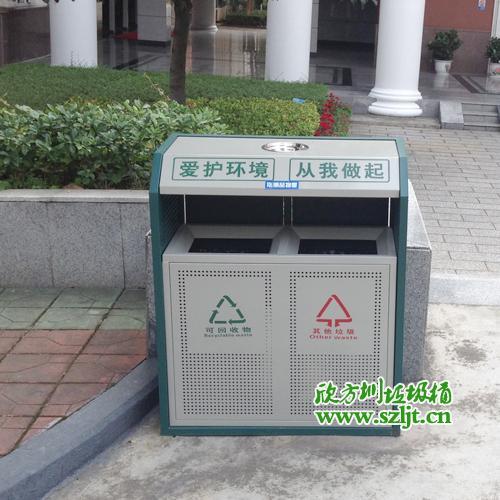 深圳职业学校采购欣方圳钢板冲孔垃圾桶