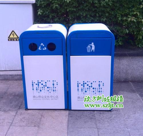 南山商业文化中心采购欣方圳钢板冲孔垃圾桶