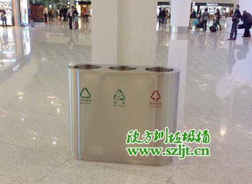 精品不锈钢垃圾桶再次进入深圳机场
