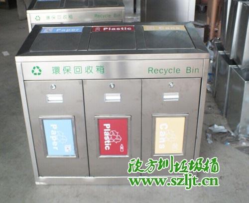深圳市普乐康公司订购欣方圳不锈钢垃圾桶