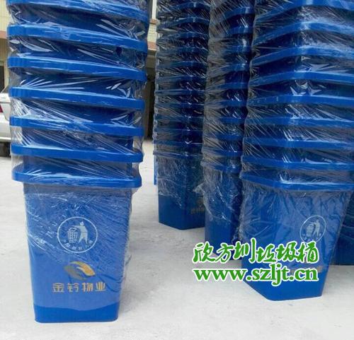 深圳金铃物业采购欣方圳塑料垃圾桶