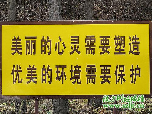 广东垃圾桶-欣方圳垃圾桶厂家批发