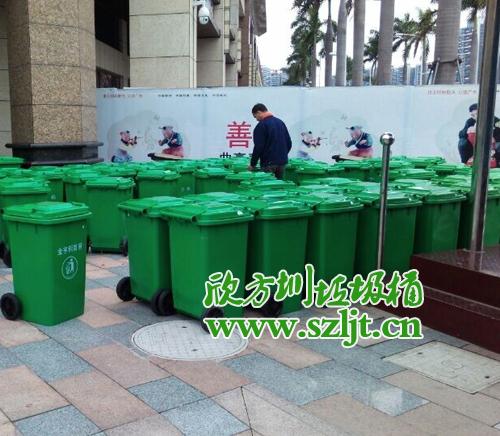 深圳金亨利物业采购大量欣方圳塑料垃圾桶
