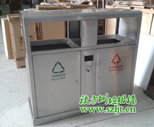 欣方圳不锈钢垃圾桶
