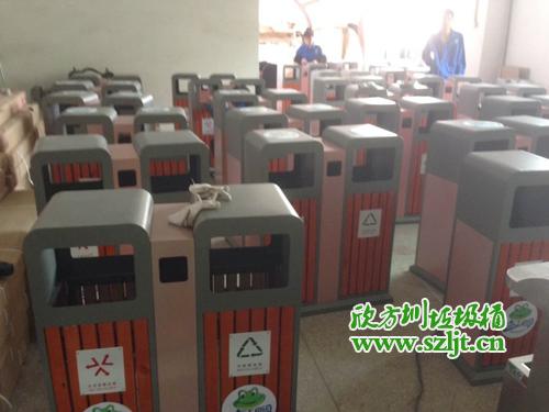 深圳海上田园定做钢木垃圾桶