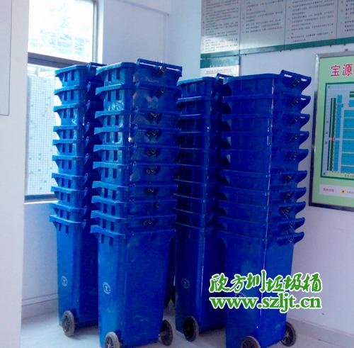 宝丰源采购欣方圳塑料垃圾桶