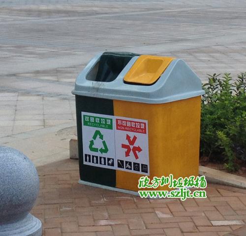 宝安小区采购欣方圳玻璃钢垃圾桶