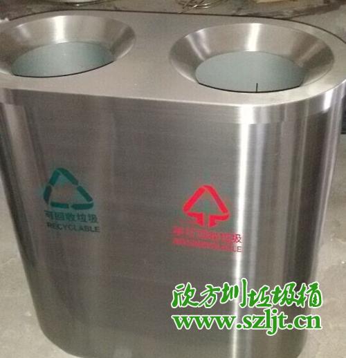 深圳机场采购欣方圳不锈钢垃圾桶