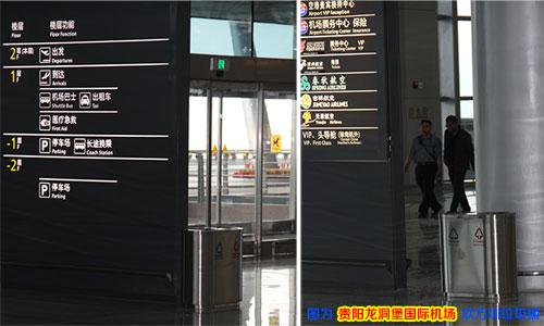 jp08 贵阳机场垃圾桶