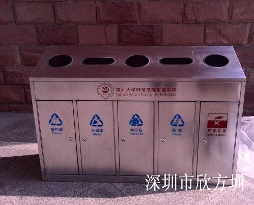 为深圳大学师范附中提供五分类垃圾桶