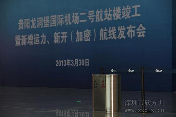 贵阳机场订购912个欣方圳不锈钢垃圾桶